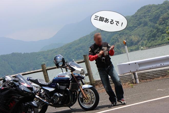 IMG_5511.jpg