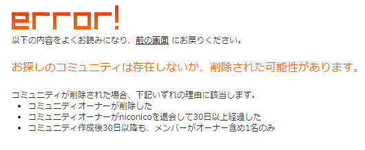 2014-12-17_7-24-47_No-00.png