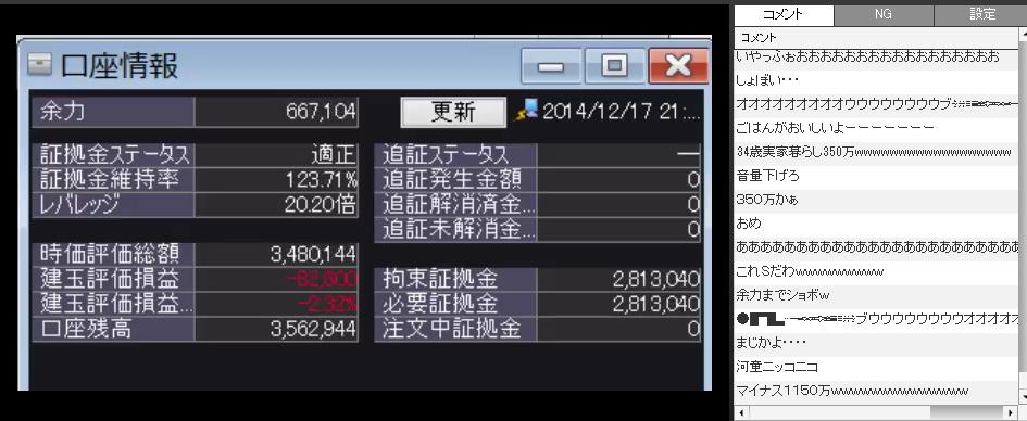 2014-12-18_0-4-52_No-00.png