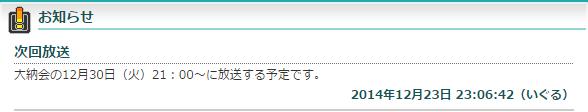 2014-12-28_11-23-15_No-00.png