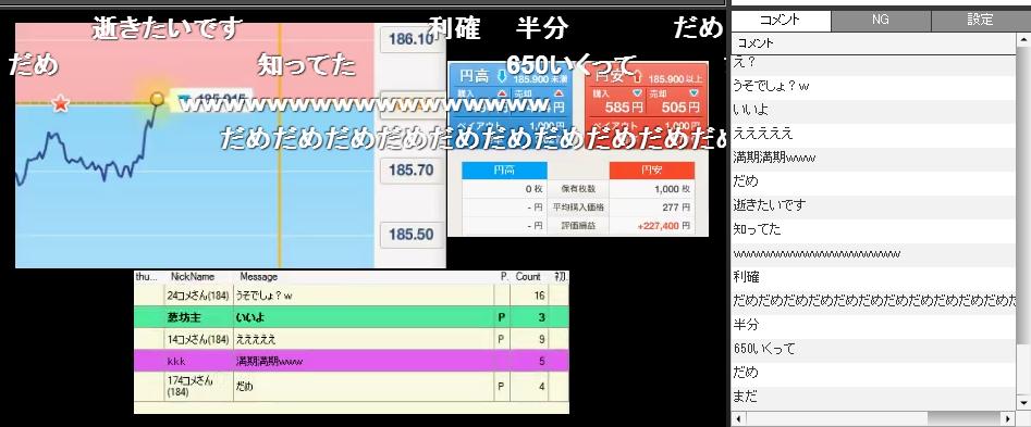 2014-12-30_22-18-37_No-00.png