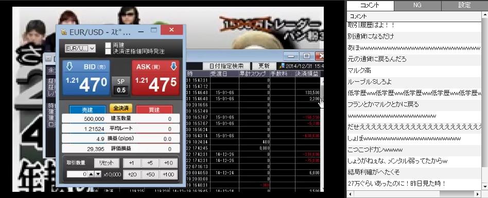 2014-12-31_17-25-15_No-00.png