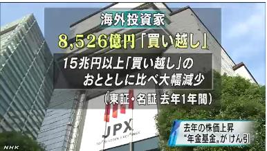 2015-1-10_13-9-52_No-00.png