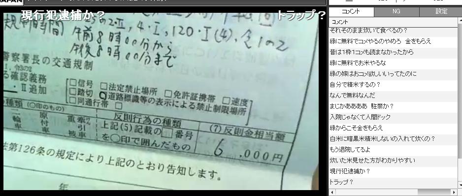 2015-1-10_15-30-19_No-00.png