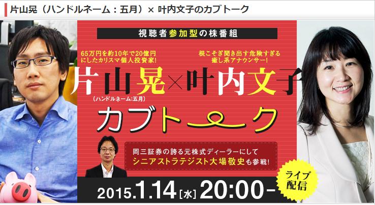 2015-1-14_16-59-0_No-00.png