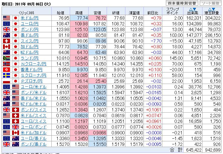 2015-1-16_18-36-20_No-00.png
