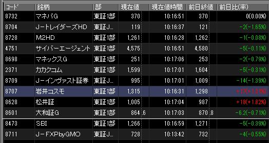 2015-1-19_10-17-10_No-00.png