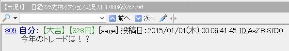 2015-1-1_0-18-8_No-00.png