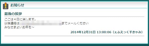 2015-1-1_22-27-34_No-00(2).png