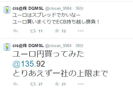 2015-1-21_16-47-18_No-00.png