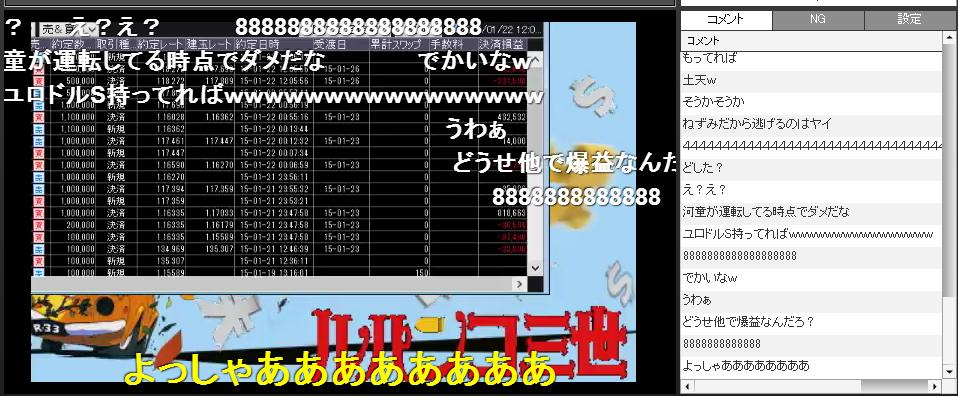 2015-1-22_16-24-0_No-00.png