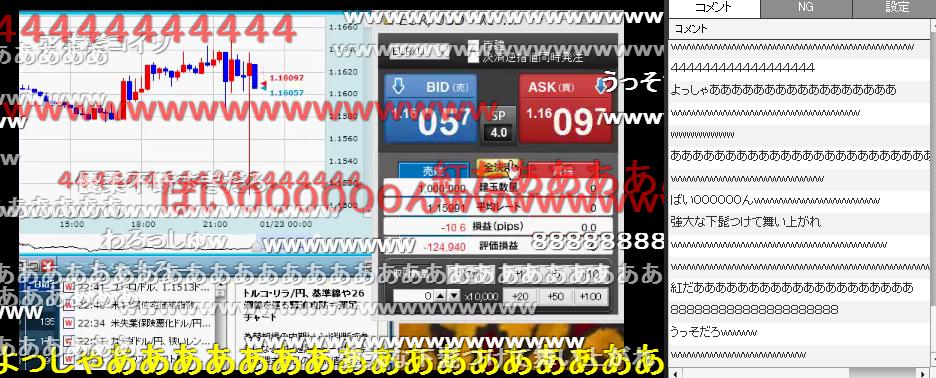 2015-1-22_22-45-12_No-00.png