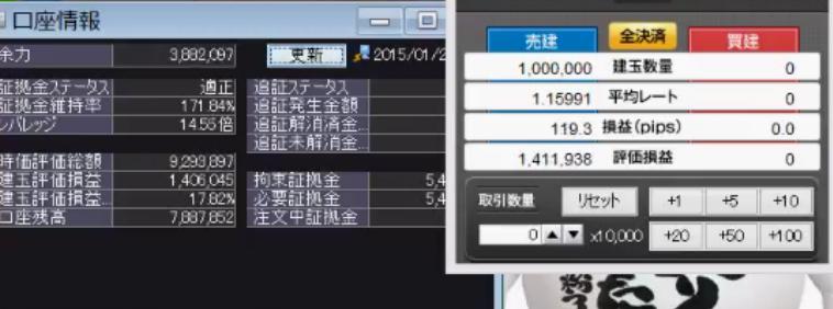 2015-1-22_23-13-41_No-00.png