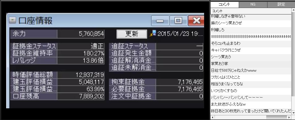 2015-1-23_19-42-27_No-00.png