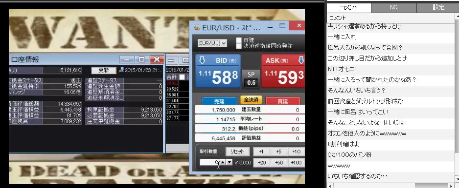2015-1-23_21-20-50_No-00.png