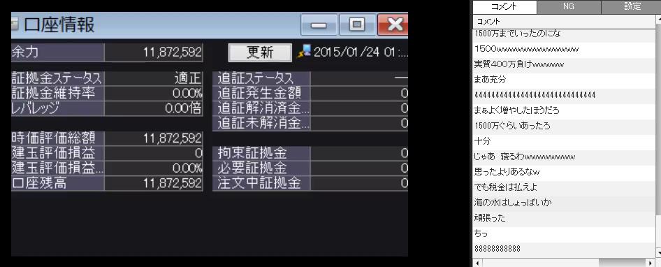 2015-1-24_1-42-28_No-00.png