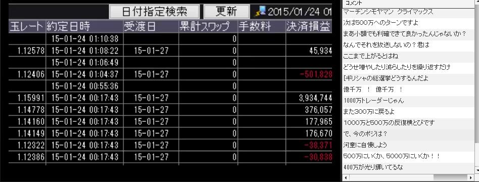 2015-1-24_1-45-47_No-00.png