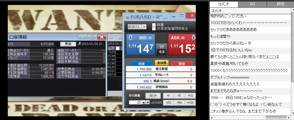 2015-1-24_1-56-17_No-00.png