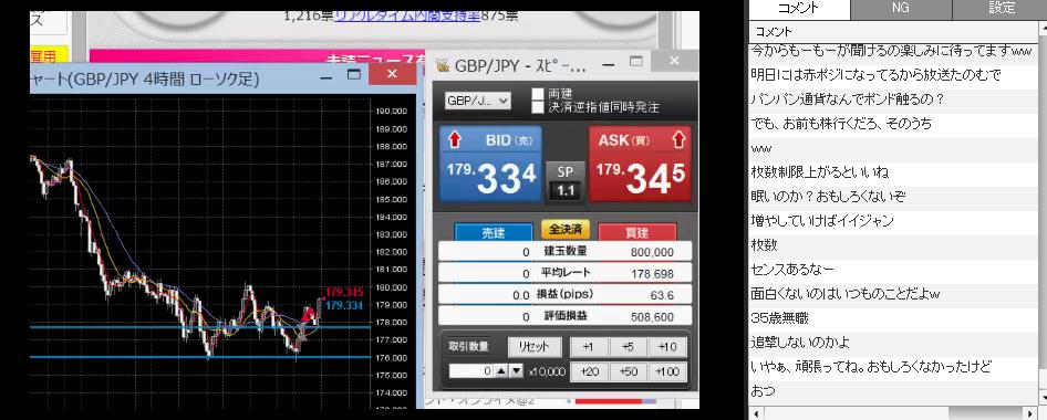 2015-1-28_8-57-32_No-00.png