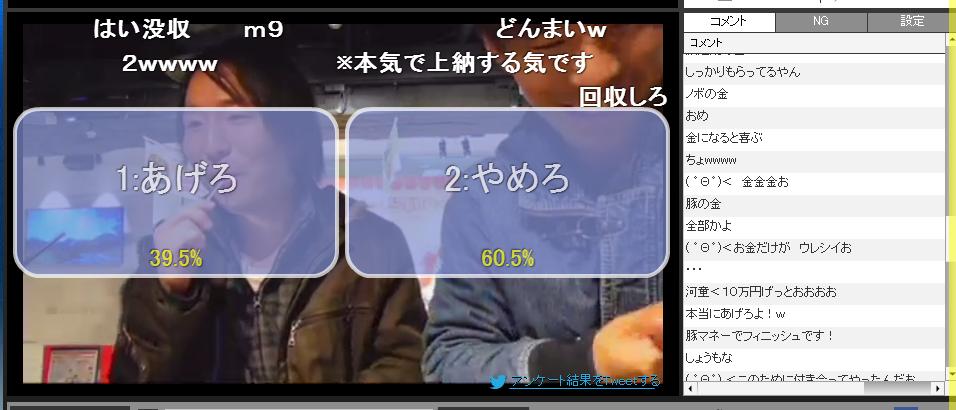 2015-1-2_12-56-19_No-00.png