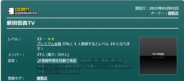 2015-1-2_20-5-6_No-00.png