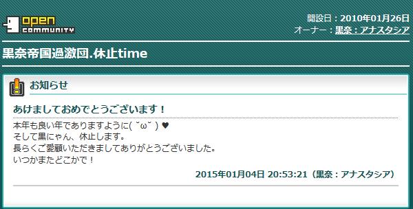 2015-1-4_22-6-54_No-00.png