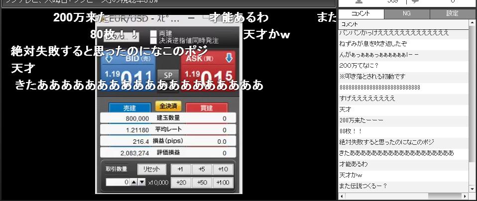 2015-1-5_20-56-39_No-00.png