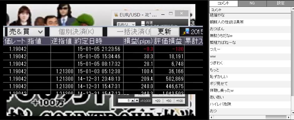 2015-1-5_21-28-16_No-00.png