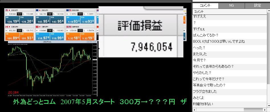 2015-1-5_21-35-42_No-00.png