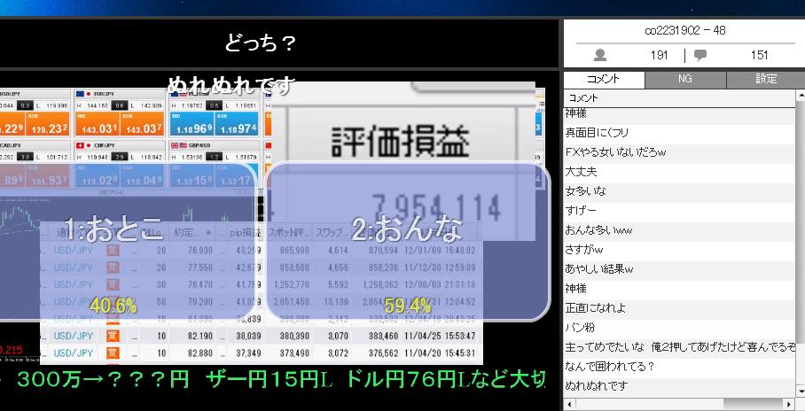 2015-1-5_21-49-49_No-00.png