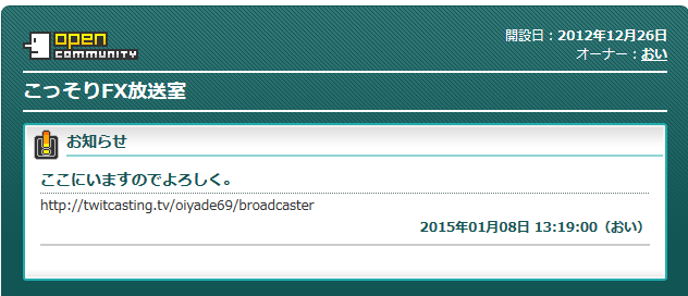 2015-1-8_16-11-18_No-00.png