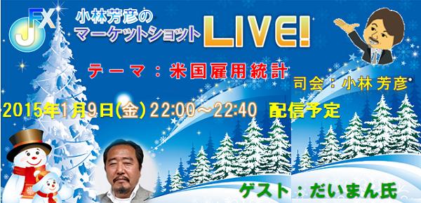 2015-1-9_21-58-3_No-00.png