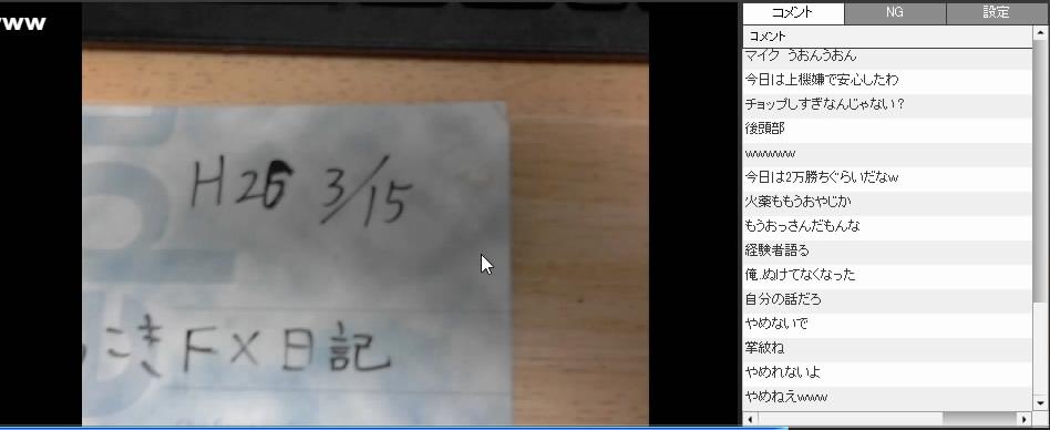 2015-1-9_23-44-24_No-00.png