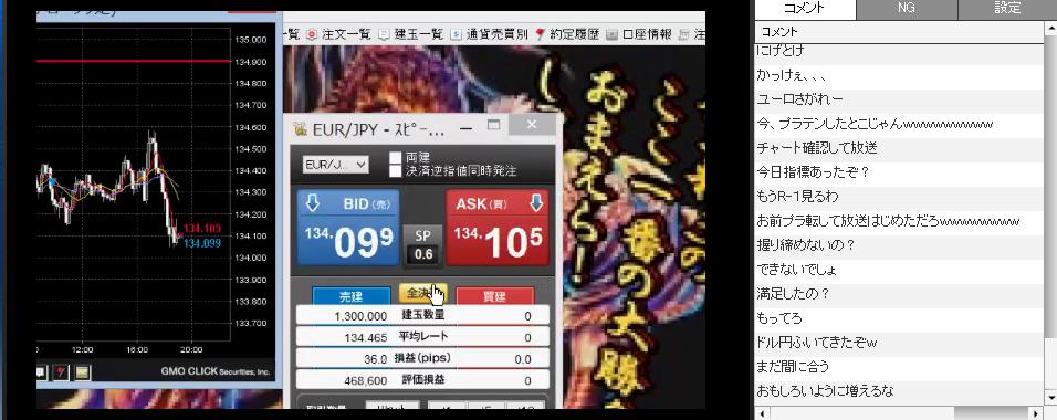 2015-2-10_19-0-30_No-00.png