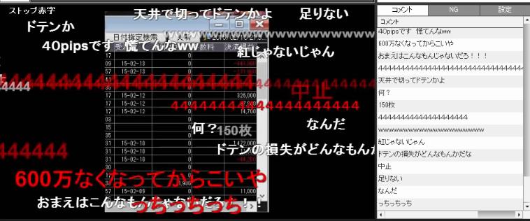 2015-2-10_22-9-12_No-00.png
