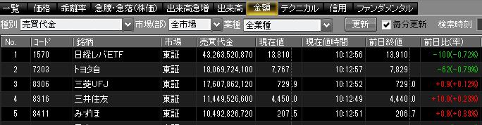 2015-2-17_10-13-21_No-00.png