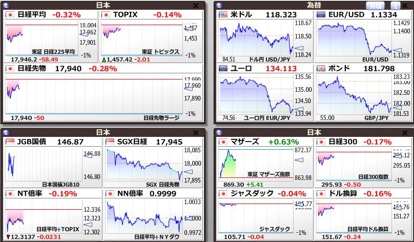 2015-2-17_10-19-46_No-00.png