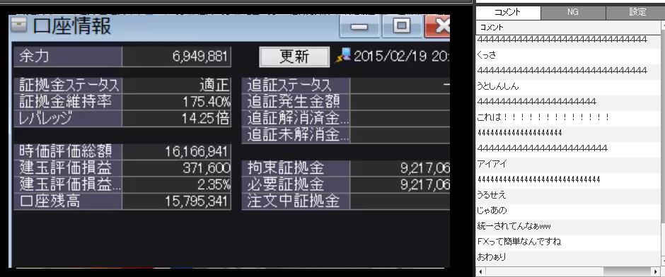 2015-2-19_20-59-7_No-00.png