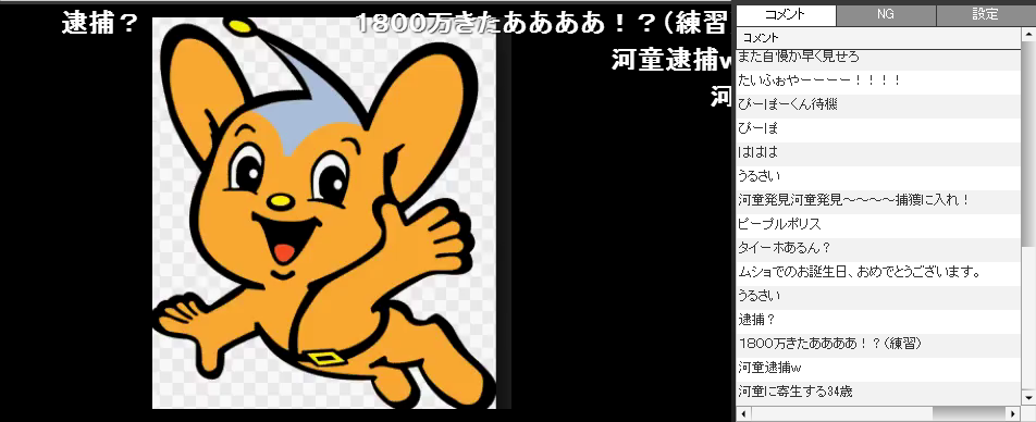 2015-2-26_18-24-36_No-00.png