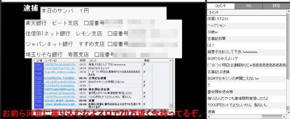 2015-2-26_21-20-29_No-00(2).png