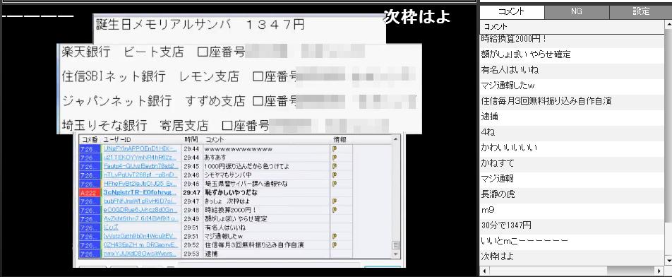2015-2-26_22-56-33_No-00(2).png