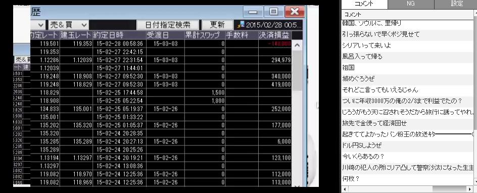 2015-2-28_8-14-51_No-00.png
