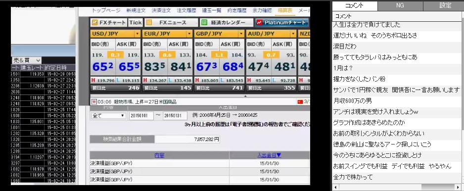 2015-2-28_8-15-56_No-00.png