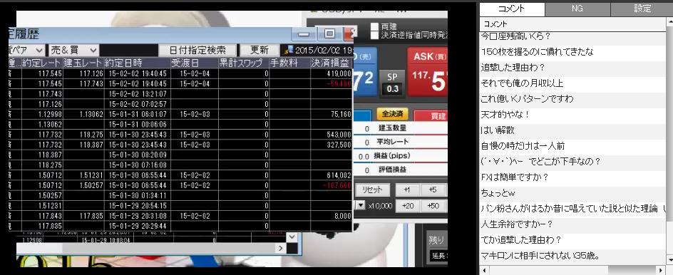 2015-2-2_20-53-27_No-00.png