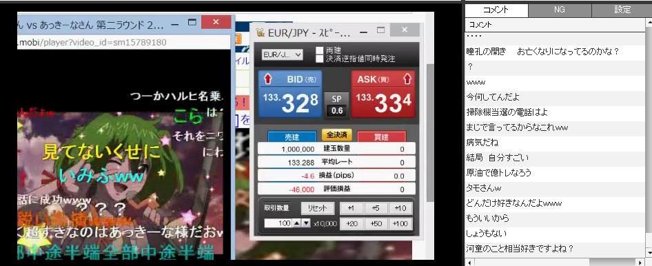 2015-2-2_20-54-14_No-00.png