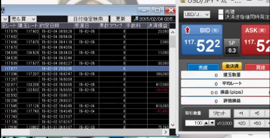 2015-2-4_0-59-9_No-00.png