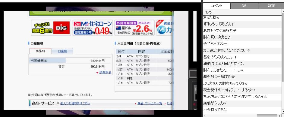 2015-2-5_13-54-9_No-00.png