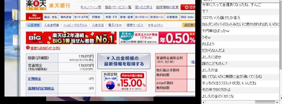2015-2-5_13-57-29_No-00.png