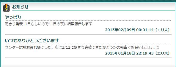 2015-2-9_0-21-15_No-00.png