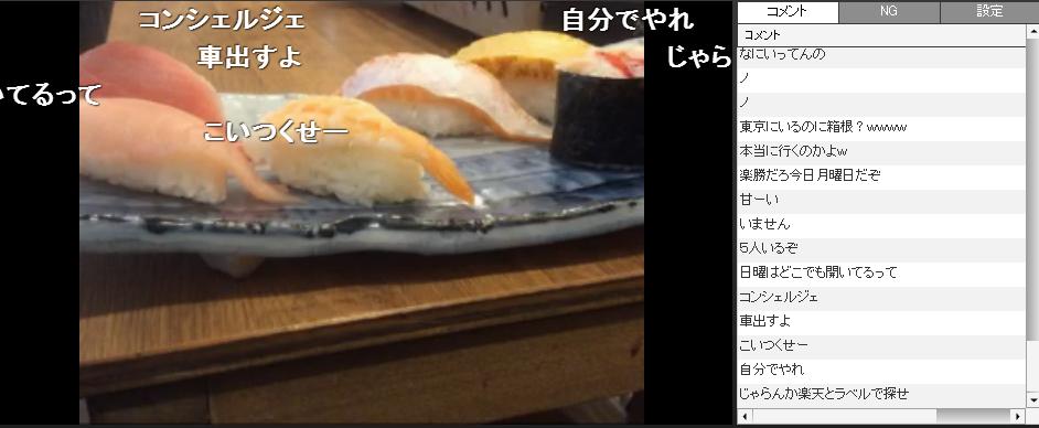 2015-2-9_10-16-57_No-00.png